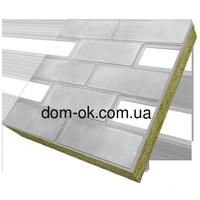 Термопанели фасадные на основе ваты , фактура Гладкий кирпич, размер 500х500мм, толщина 150 мм