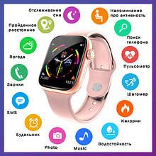 Розумні годинник Смарт годинник Smart Watch W4 з сенсорним екраном і пульсометром IP67 full HD tuch рожеві +