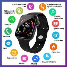 Розумні годинник Смарт годинник Smart Watch W4 з сенсорним екраном і пульсометром IP67 full HD tuch чорні +