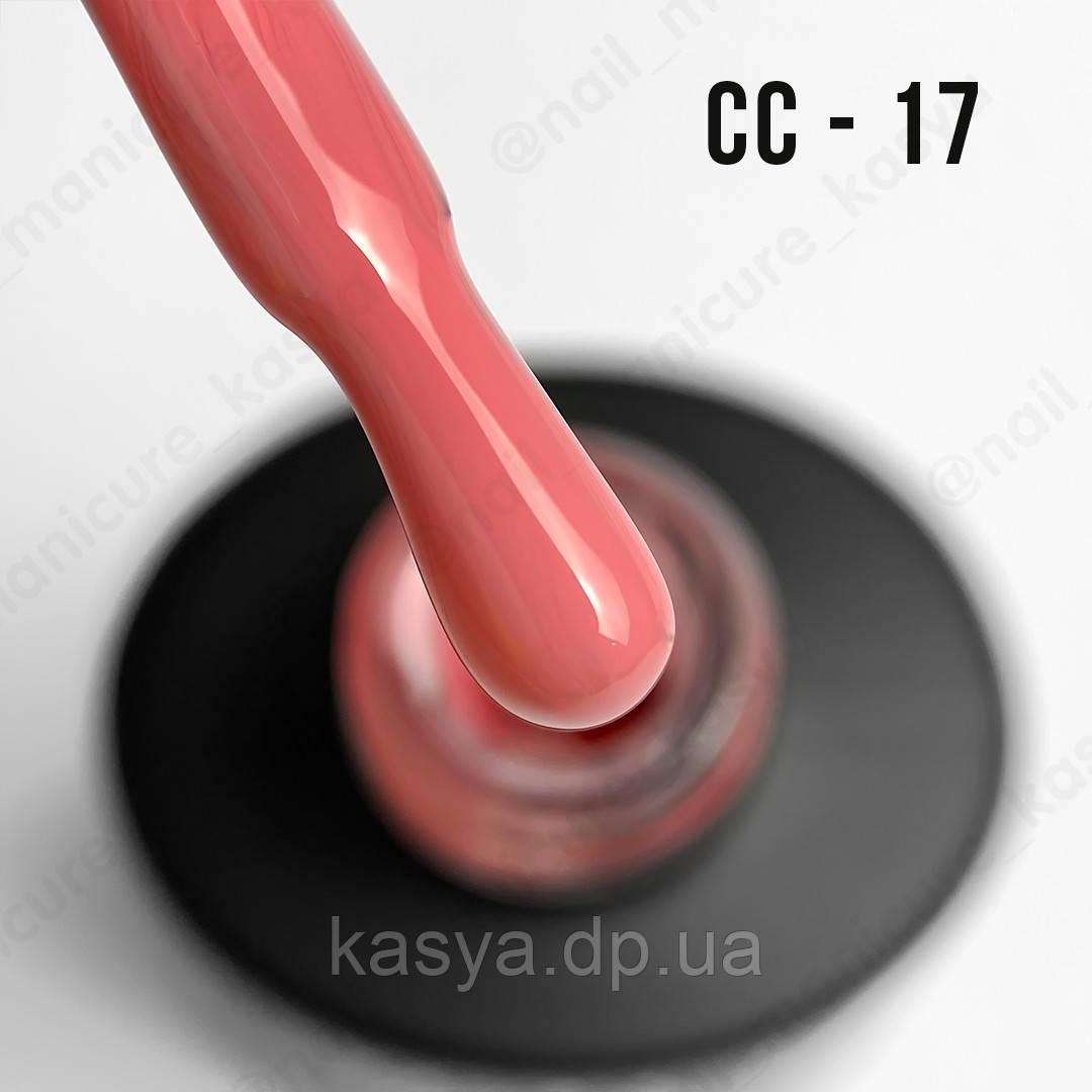 Гель-лак Couture Colour №017, 9 мл