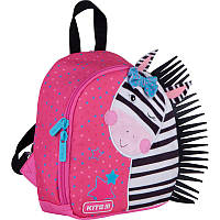 Рюкзак Kite Kids Zebra K21-538XXS-1