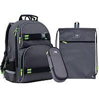 Набор Kite рюкзак + пенал + сумка для обуви SET_WK21-702M-4 серый