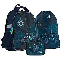 Рюкзак ортопедический школьный каркасный Германия Kite  + пенал + сумка для обуви Cross-countr SET_K21-555S-1