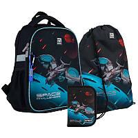 Ортопедический каркасный рюкзак Kite Германия + пенал + сумка для обуви Space challe SET_K21-555S-5