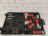 Набор пневмоинструмента для компрессора LEX LXATK24   24 единиц