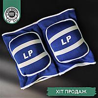 Наколенники для волейбола спортивные волейбольные безразмерные LP Support 2 шт PL Синий (FF-200)