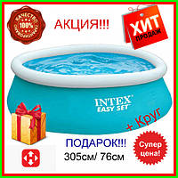 Надувной бассейн Intex 28120 305 х 76 см 3853 л, Надувные бассейны для дома, Бассейн интекс надувной