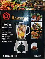 Блендер-измельчитель стационарный Domotec MS-6609 кофемолкой (стеклянная чаша)