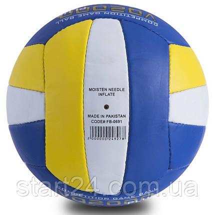 М'яч волейбольний PU LEGEND LG-0691 (PU, №5, 3 шари, зшитий вручну), фото 2