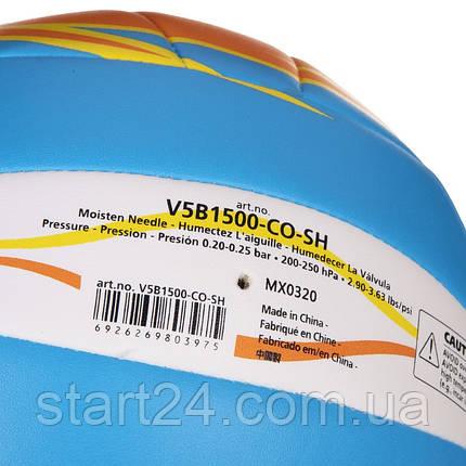 М'яч для пляжного волейболу PU MOLTEN V5B1500-CO-SH (PU, №5, 3 шари, зшитий вручну), фото 2