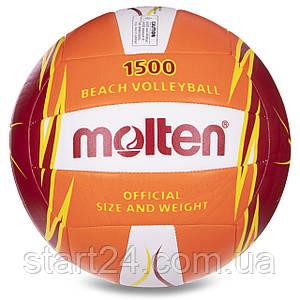 Мяч для пляжного волейбола PU MOLTEN V5B1500-OR-SH (PU, №5, 3 слоя, сшит вручную)