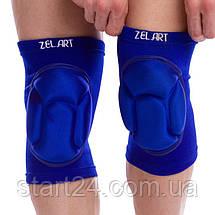 Наколенник волейбольный (2шт) Zelart BC-1672 (PL, эластан, р-р S-L, цвета в ассортименте), фото 3