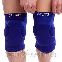 Наколінник волейбольний (2шт) Zelart BC-1671 (PL, еластан, р-р S-L, кольори в асортименті), фото 2
