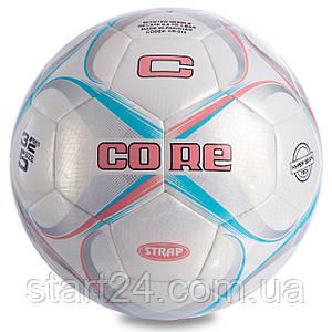 Мяч футбольный №5 PU HIBRED Сшит машинным способом CORE STRAP CR-015 (№5, 5сл., белый-розовый-голубой)