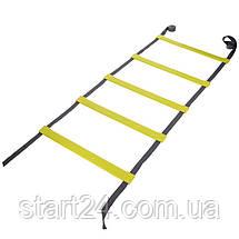 Координационная лестница дорожка для тренировки скорости 6м (13 перекладин) MODERN FI-2565 (MD1363) (6*0,47м,, фото 3