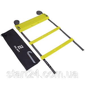 Координационная лестница дорожка для тренировки скорости 8м (17 перекладин) MODERN FI-2566 (8*0,47м, вес 846г,