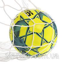 Сетка на ворота футбольные тренировочная безузловая (2шт) ЕВРО 2,1 SO-2322 (PP 3мм, ячейка 10см, р-р 2,6х7,5м,, фото 2