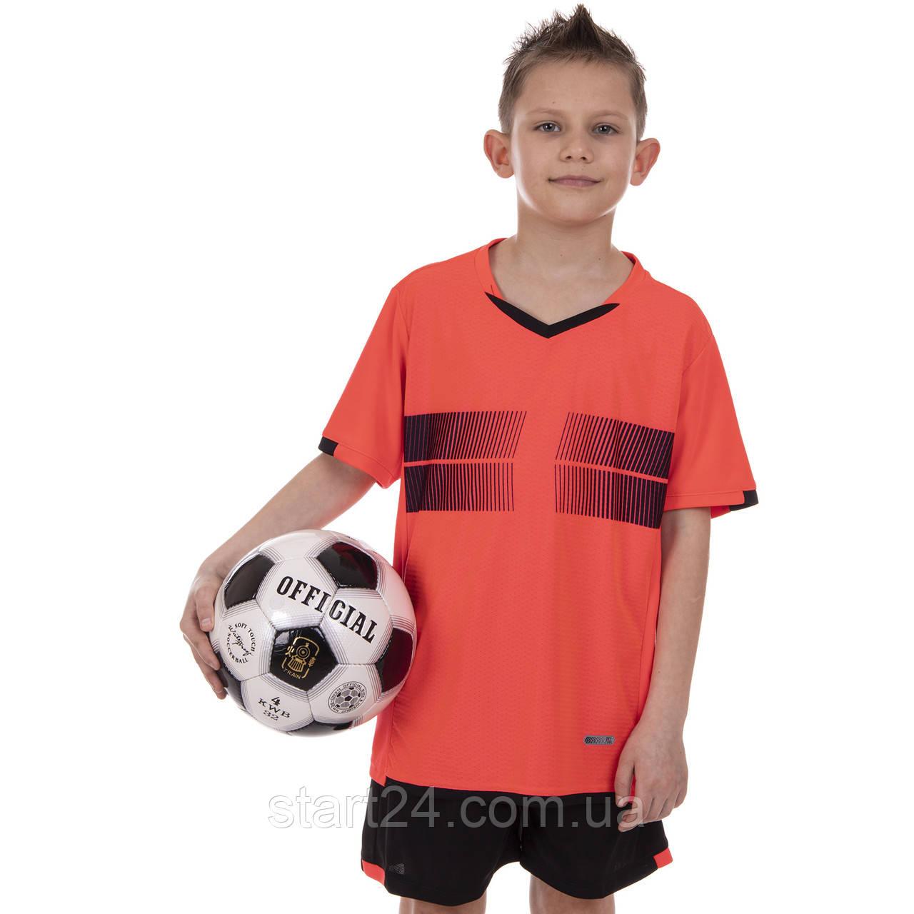 Форма футбольная детская SP-Sport D8823B (PL, р-р 3XS-S, цвета в ассортименте)