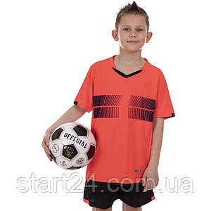 Форма футбольна дитяча SP Sport D8823B (PL, р-р 3XS-S, кольори в асортименті)
