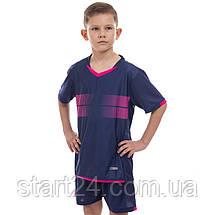 Форма футбольная детская SP-Sport D8823B (PL, р-р 3XS-S, цвета в ассортименте), фото 3