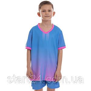 Форма футбольная детская SP-Sport D8826B (PL, р-р 3XS-S, цвета в ассортименте)