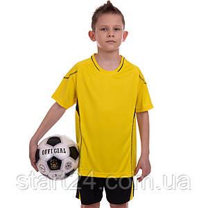 Форма футбольная подростковая Lingo LD-5012T (PL, р-р 26-32-6-14лет, 125-155см, цвета в ассортименте)