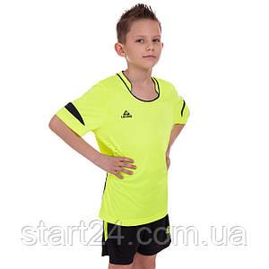 Форма футбольная подростковая Lingo LD-5015T (PL, р-р 26-32-6-14лет, 125-155см, цвета в ассортименте)