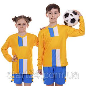 Форма футбольна підліткова з довгим рукавом SP Sport CO-2001B-1 (PL, р-р 24-30, 120-150см, кольори в
