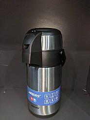 "УЦІНКА! Термос з помпою Haers ""Strong"" 2.5 л MT-3905-2.5"