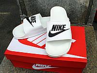Мужские шлепанцы сланцы Nike белые