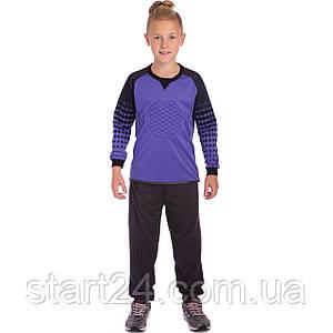 Форма футбольного вратаря детская SP-Sport CIRCLE LM7607 (PL, р-р (24-28)-6-12лет, цвета в ассортименте)
