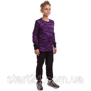 Форма футбольного воротаря дитяча SP Sport CO-7002B (PL, р-р S-M-8-16лет, кольори в асортименті)
