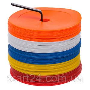 Набір плоских кіл-маркерів для розмітки (50шт) FB-7098-50 (PE, d-16см, на підставці)