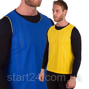 Манишка для футбола двусторонняя мужская цельная (сетка) CO-0791 (PL, р-р 68х57см, цвета в ассортименте)