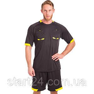 Форма футбольного судьи SP-Sport CO-1270 (полиэстер, р-р L-2XL, цвета в ассортименте)