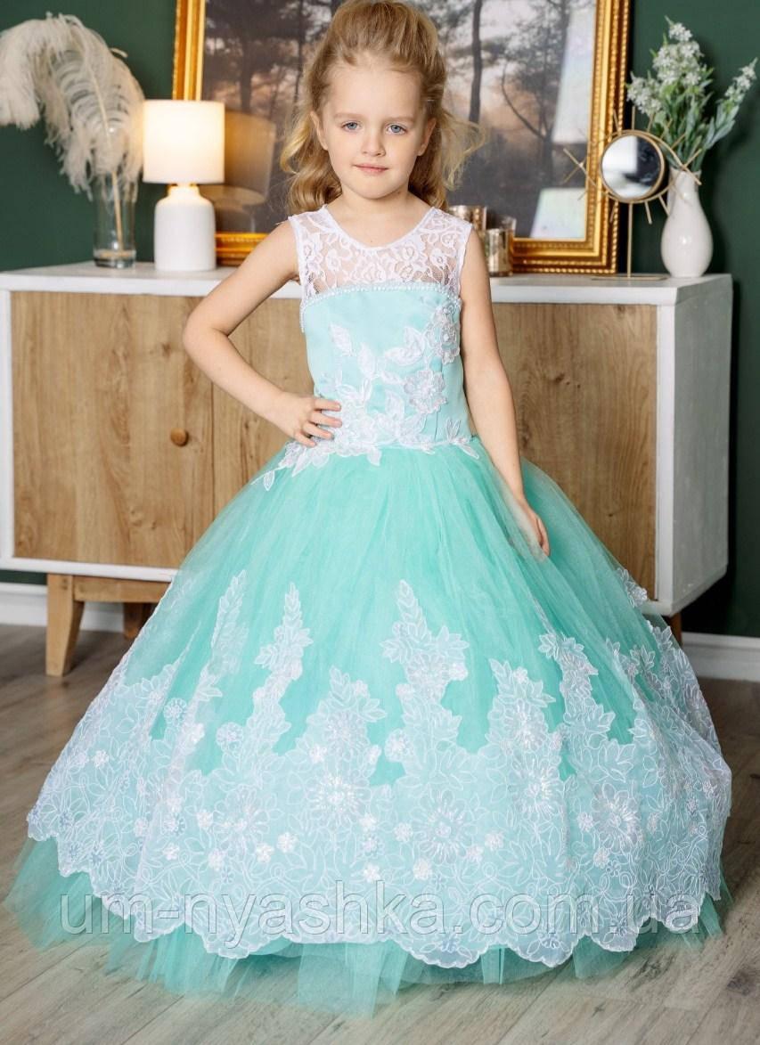 Длинное нарядное платье Кружево на 5-6 лет