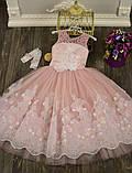Длинное нарядное платье Кружево на 5-6 лет, фото 3
