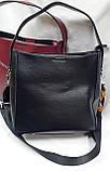 Женские молодежные сумки на 3 отделения 24*25 см, фото 2