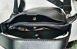 Женские молодежные сумки на 3 отделения 24*25 см, фото 3