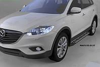 Mazda CX-9 2007-2016 гг. Боковые пороги Sunrise (2 шт., алюминий)