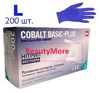 Нитриловые перчатки L, смотровые медицинские (200 шт./100 пар) Ampri COBALT BASIC-PLUS