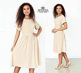 "Женское платье с короткими рукавами ""Валенсия""  Норма и батал, фото 3"