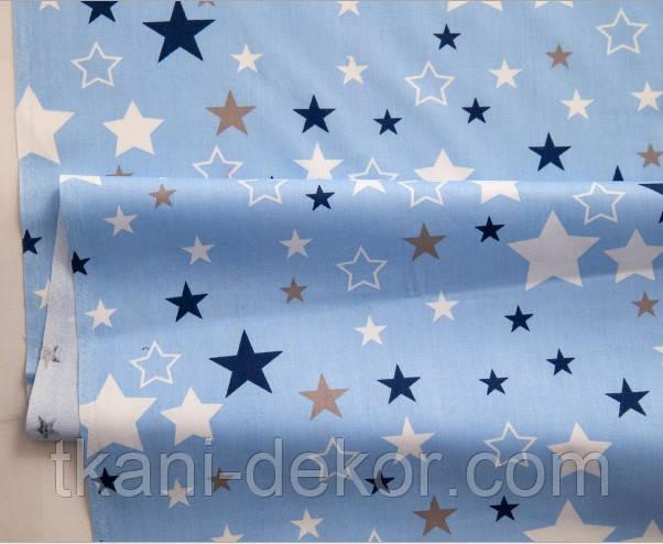 Сатин (хлопковая ткань)  серые, синие,  белые звезды на голубом (95*160)