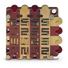 Головоломка Скрытый коридор   Hidden Corridor   Constantin puzzle