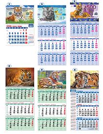 Календар-квартальний 2022 на 1-ну та 3 пружини