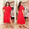 Платье женское миди красное с разрезом НФ/-16356