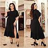 Платье женское миди черное с разрезом НФ/-16356