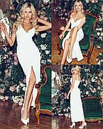 Нарядне жіноче плаття з розрізом і красивим декольте, 00841 (Білий), Розмір 42 (S), фото 2