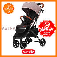 CARRELLO ASTRA CRL-5505 прогулочная коляска Apricot Pink, фото 1