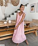 Жіночий сарафан літній вільного крою Оверсайз, фото 3